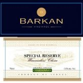 Barkan Chardonnay Special Reserve Winemakers' Choice 2012 Israeli White Wine 750 mL