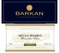 Barkan Chardonnay Special Reserve Winemakers' Choice 2012 Israeli White Wine 750 mL