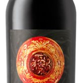 Holden Manz Cabernet Sauvignon 2011 Red South African Wine