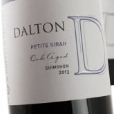 Dalton Oaked Petit Sirah Israeli Red Wine 750 mL