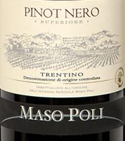 Maso Poli Pinot Nero Trentino Pinot Noir 2012 Italian Red Wine 750mL