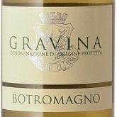 Botromagno Gravina 2014 Italian White Wine 750 mL