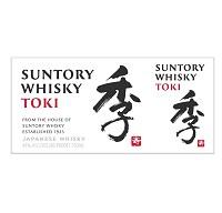 Suntory Hibiki Toki Single Japanese Malt Whisky 750 mL