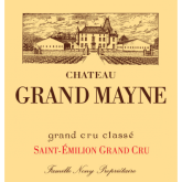Chateau Grand Mayne Saint Emilion 2005 750 mL French Red Bordeaux Wine