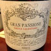 Gran Passione Salice Salentino Riserva 2012 Italian Red Wine