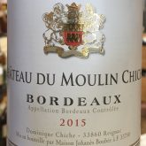 Chateau Moulin du Chiche Red French Bordeaux Wine 750 mL