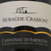 Nuraghe Crabioni Cannonau di Sardegna Italian Sardinian Red Wine 750mL
