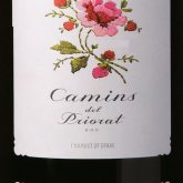 Alvaro Palacios Camins del Priorat Red Spanish Wine 750mL