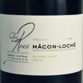 "Clos de Roches Macon-Loche ""En Pres Foret"" French White Burgundy Wine 750 mL"