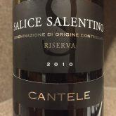 Cantele Salice Salentino Riserva Italian Red Wine