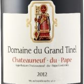 Domaine du Grand Tinel Chateauneuf du Pape 2010 Red Rhone Wine