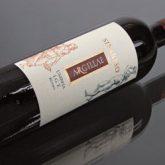 Argillae Sinuoso 2013 Italian Red Wine 750 mL