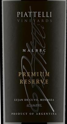 Piattelli Vineyards Premium Reserve Malbec 2015 Red Argentina Wine 750 mL