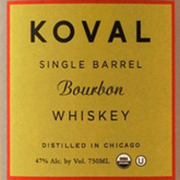 Koval Single Barrel Bourbon Whiskey Chicago