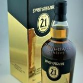 Springbank 21 Year Old Campbeltown Single Malt Scotch