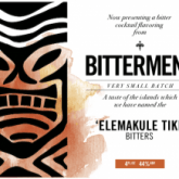 Bittermens 'Elmakule Tiki Aromatic Cocktail Bitters 5 ounce bottle